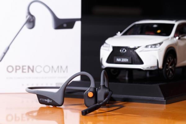 雷克萨斯X韶音探险启航——OpenComm助力安全驾驶之旅