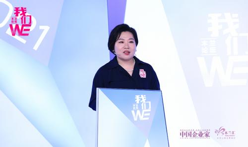 抖音创作者富妈晓庆全球木兰论坛演讲:短视频打破壁垒,让知识触达更多人