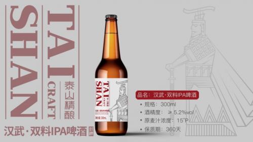 """加冕""""青酌奖"""",泰山原浆啤酒品质再获权威认可!"""