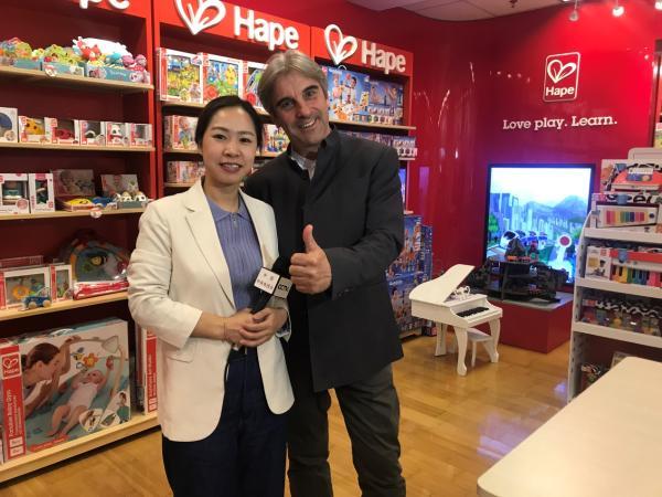 Hape国际控股集团总裁接受中央电视台财经频道采访