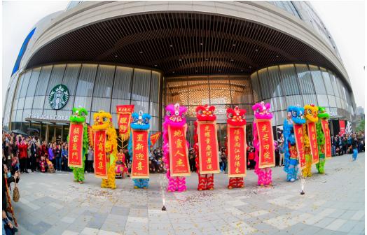 """""""与生活·共生长""""香港置地重庆光环购物公园今日盛大开幕"""