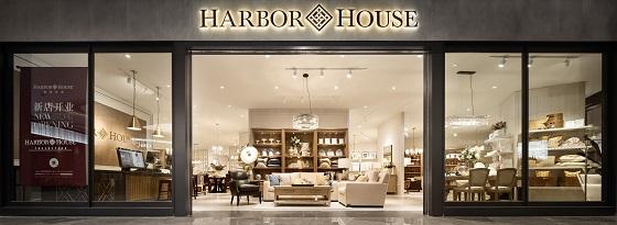 Harbor House重庆光环购物中心,新店启幕