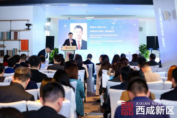希贤的《呼唤》!西县新区跨国企业交流会在上海成功举行