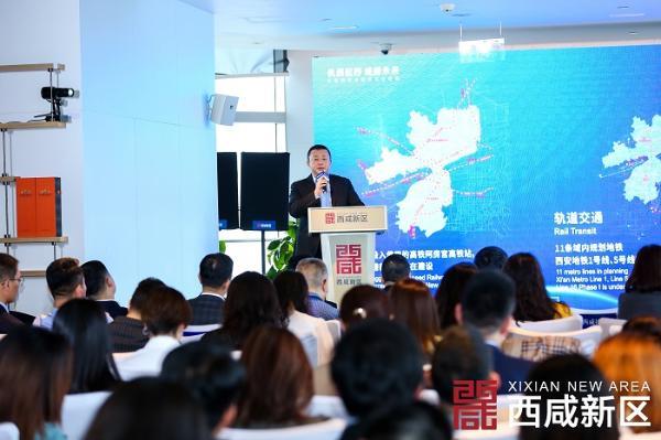 """为西咸""""打CALL""""! 西咸新区跨国企业交流会 在上海成功举办"""