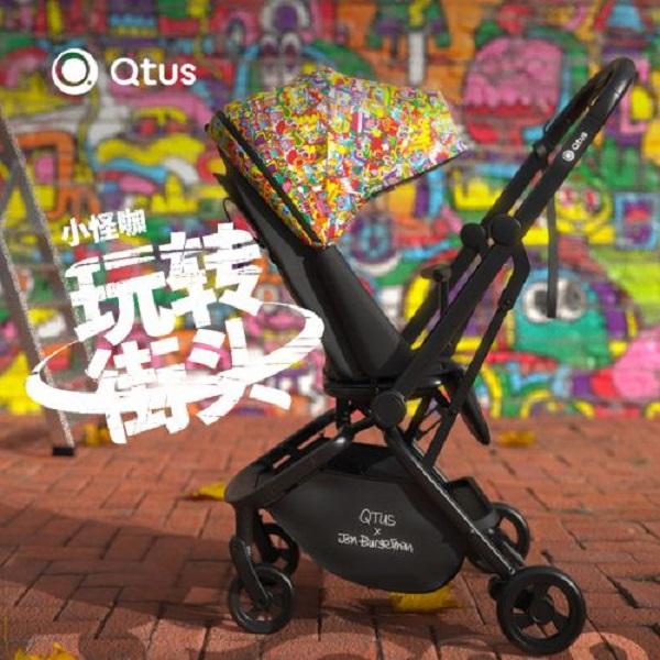 Qtus昆塔斯:服务是SaaS软件的核心,微洱科技为电商提供贴心服务