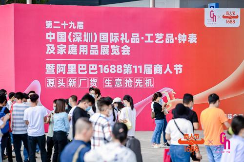 """1688携手深圳礼品展打造""""首个工厂商品展""""助力内部流通引领行业成长"""