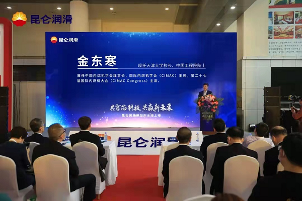 昆仑润滑添加剂:掌握润滑核心科技 领航中国自主创新