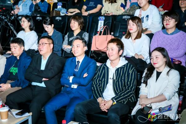 Rasi品牌闪耀2020营创赛秋季赛颁奖盛典:引领Z时代健康护肤美学!