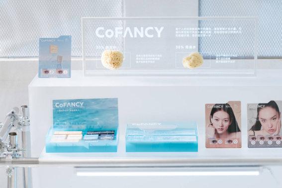 高端美瞳CoFANCY可糖高光PRO新品发布,引领春夏眼部潮流