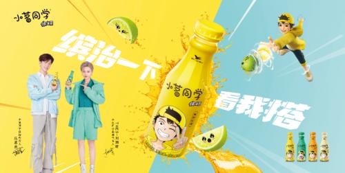 范丞丞刘雨昕代言小茗同学 用音乐诠释缤治茶混搭魔力