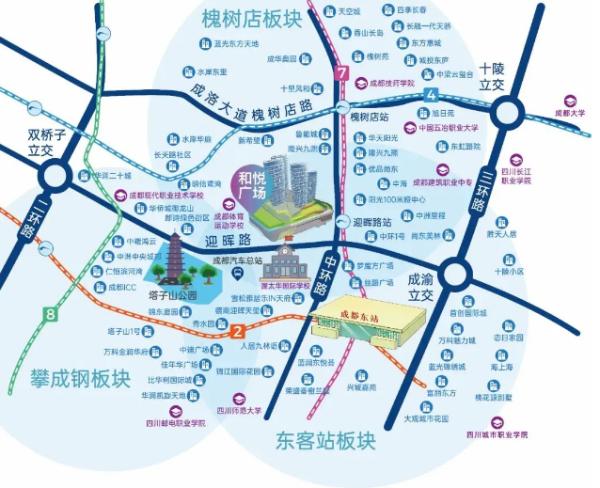 成华和悦广场,开启城东TOD商业地标序幕