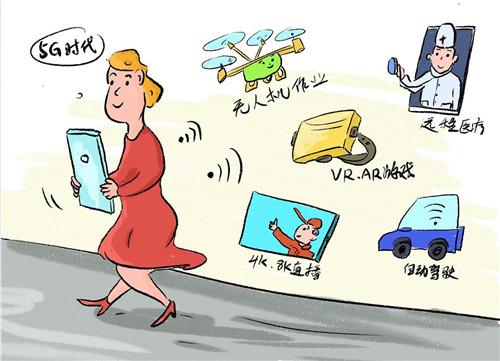 5G+先进智能驾驶,让科技陪你五一放肆high!