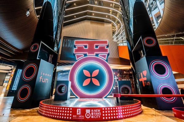 拥抱消费新时代,融信·上坤 先番城破解Z世代商业密码