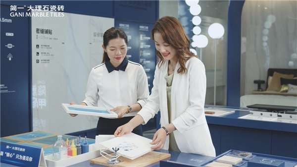 中国名牌对话简一李志林|如何塑造以人为本的企业文化?