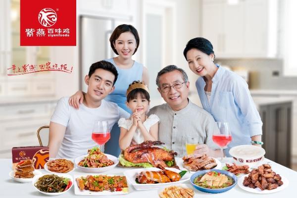 """从中国""""吃文化""""探索紫燕百味鸡的""""卤文化"""""""