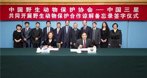 探索可持续发展模式 中国三星亮出环保成绩单