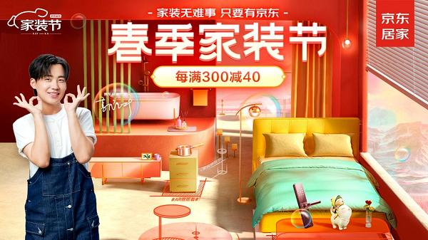"""""""3亿人睡不好""""催生助眠消费热潮 防螨静音恒温床垫、智能床、多功能沙发走红"""