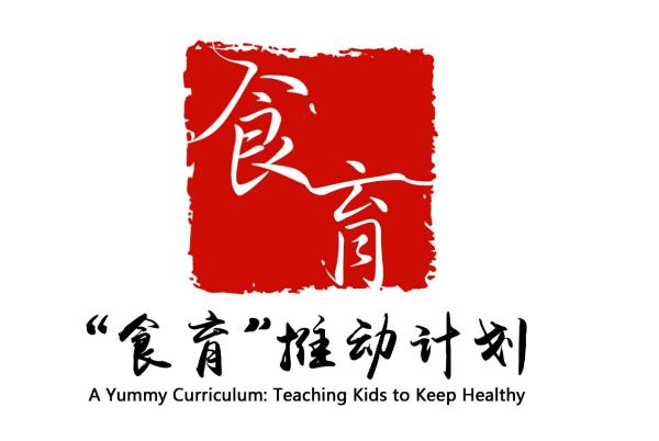 健力源食育课,丰富孩子的成长体验