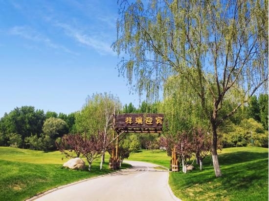 """北京野生动物园""""五一""""假期营业时间调整"""