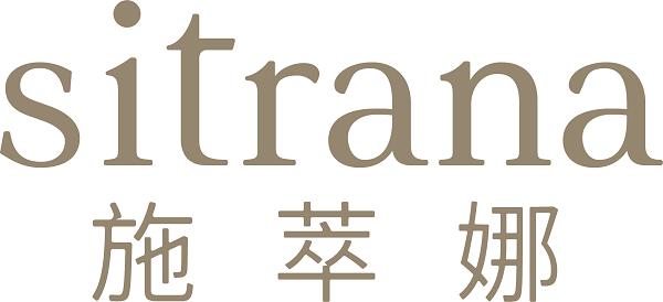 sitrana施萃娜✖华大基因 巅峰联手 突破极限——挑战极寒状态下肌肤耐受力