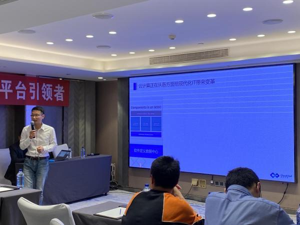 精诚合作,聚力共赢 |骞云SmartCMP SaaS 2021合作伙伴渠道会议-成都站顺利召开!