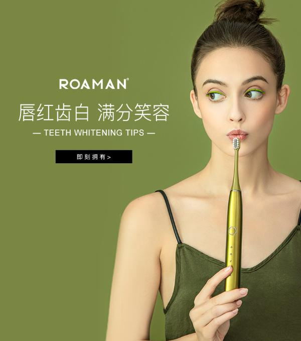 天猫金妆奖揭榜 ,国货品牌大放异彩 ,ROAMAN罗曼成大赢家