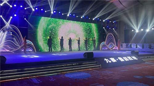 中国绿发绿色行动暨九寨·鲁能美丽汇启幕圆满结束