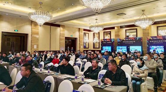 五个城市在一起!2021启新浩世通合伙人招聘大会在南京、上海、Xi、沈阳、广州成功举行