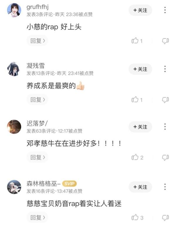 """《青春有你3》二公排名揭晓 邓孝慈获酷狗网友点赞""""进步好大"""""""