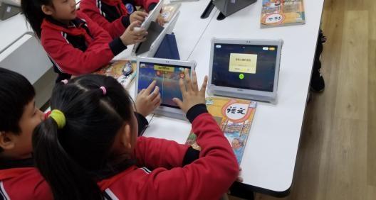 信息化助力教学变革,走进廊坊第二实小体验希沃易课堂创新教学模式