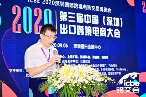 ICBE 2021广州跨交会明日即将盛大开幕!开年第一跨境连锁展与您相约羊城