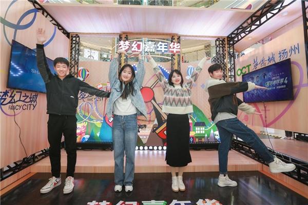 梦幻之城嘉年华泰州站惊喜呈现 镇江、南京欢乐接力