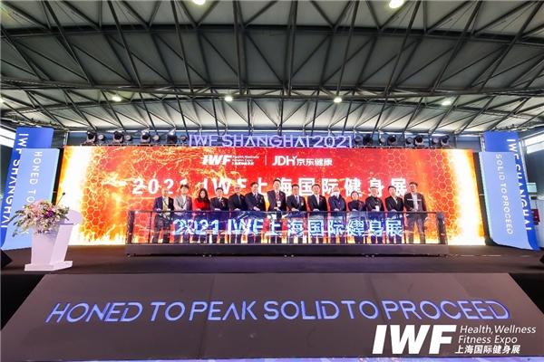 """IWF健身展第一天精彩纷呈 为""""健身热潮""""持续升温贡献力量"""