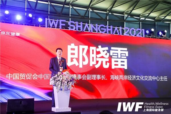 """IWF健身展首日精彩丨为""""健身热潮""""不断增温添砖加瓦"""