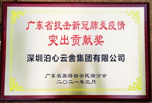 """情怀+民宿,""""泊心云舍""""创始人钟祥诚实现了诗和理想"""