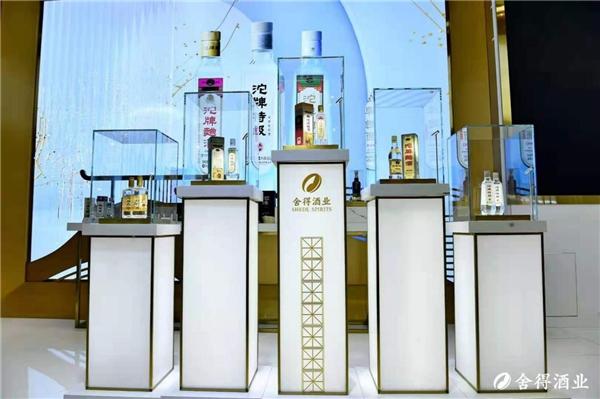 双品牌全面出击,舍得酒业强势引领春糖老酒热潮