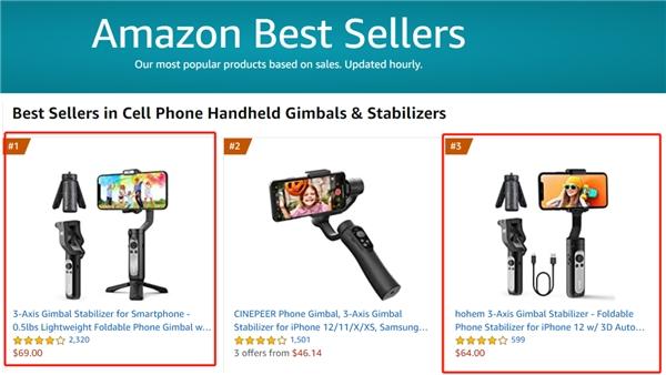 手机安详器亚马逊销冠众多不凡宣布回归国内市场,将发新品