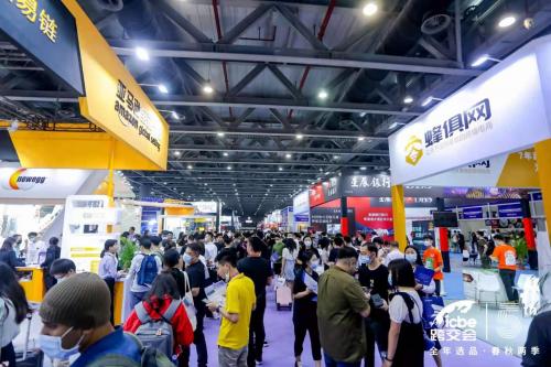 ICBE 2021广州跨交会4月7日盛大开幕!线上线下观展人数突破7.6万人次