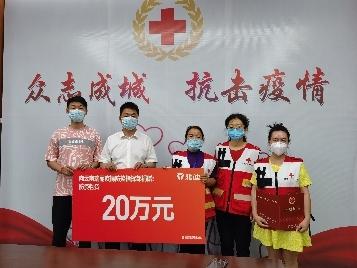 疫情显担当,雅迪捐赠防疫物资驰援云南瑞丽