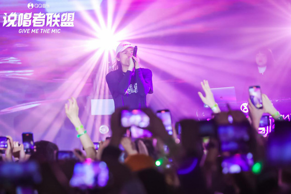 "QQ音乐""说唱者联盟""巡演启幕,法老2021首场Live高燃来袭"