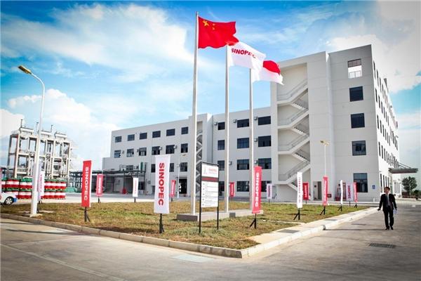 中国石化长城润滑油与振华重工签订战略合作协议