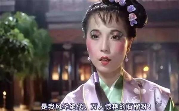 """""""丑皇""""苑琼丹做客虎牙,再现石榴姐名场面,这波回忆杀真够顶"""
