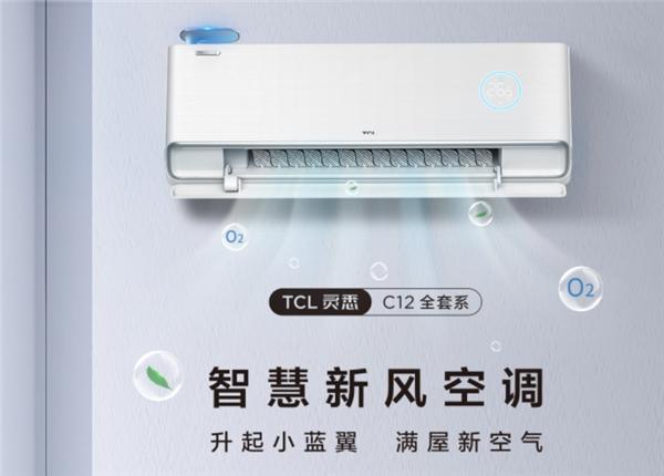 """京东空调超级品类日,这次的""""以旧换新""""堪称年度最佳!"""