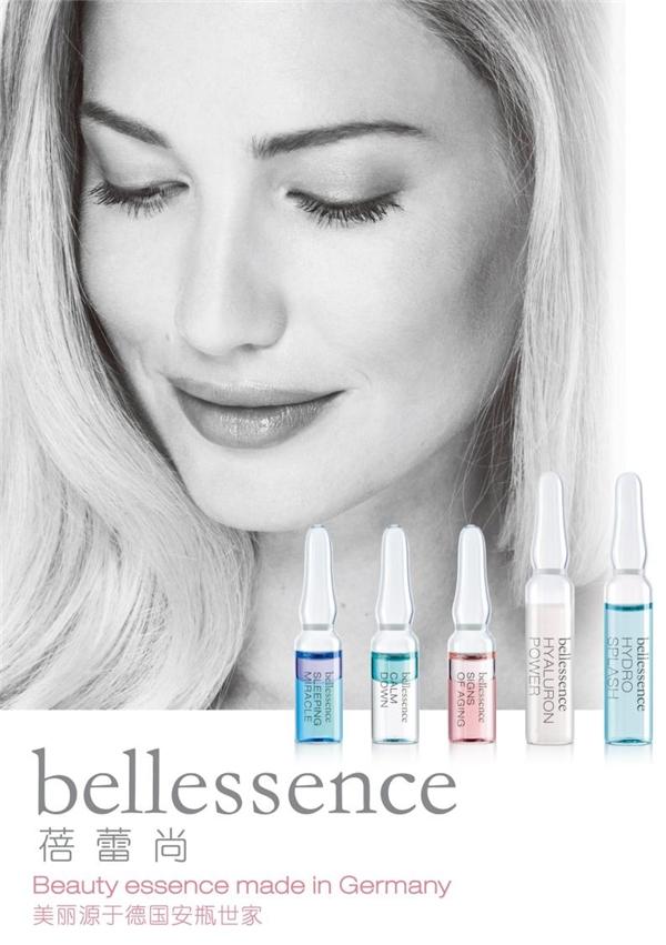 护肤好物分享丨Bellessence蓓蕾尚安瓶精华液