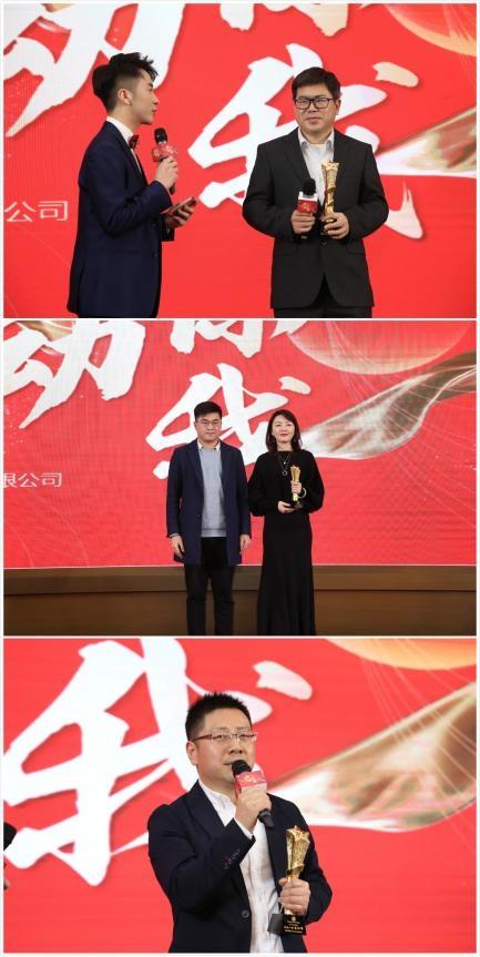 重新定义云服务,「直播场」助力杭州民建年度大会顺利召开
