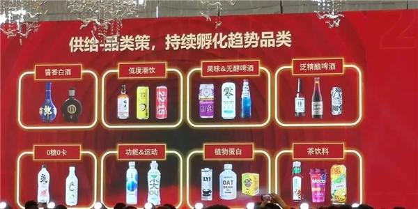 斑马精酿荣获天猫酒水饮料行业年度最具潜力新锐品牌