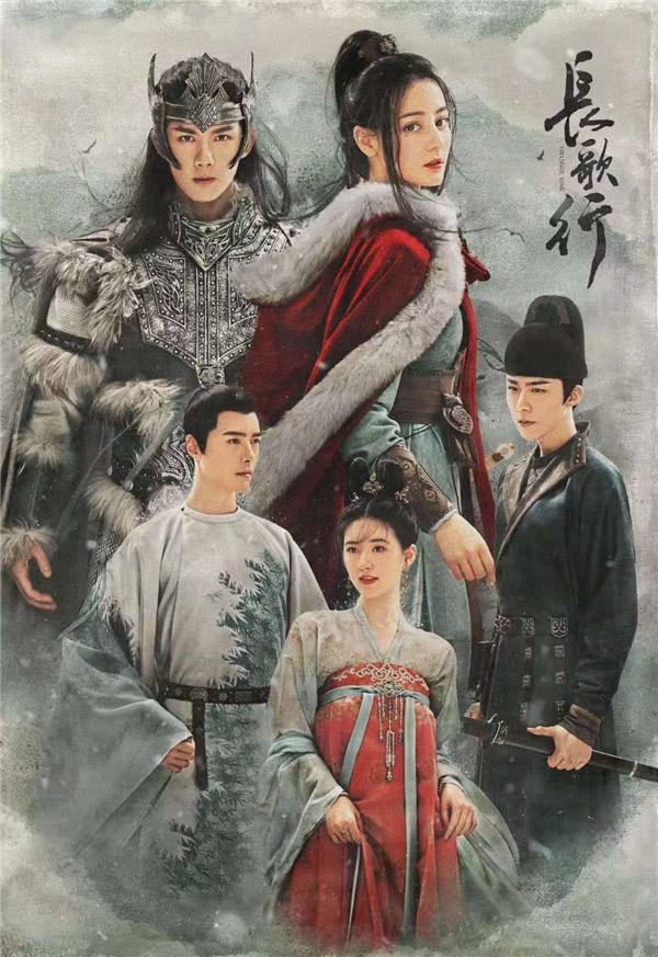 《长歌行》:大唐公主和郡主的故事,切中了今人成长的要害-