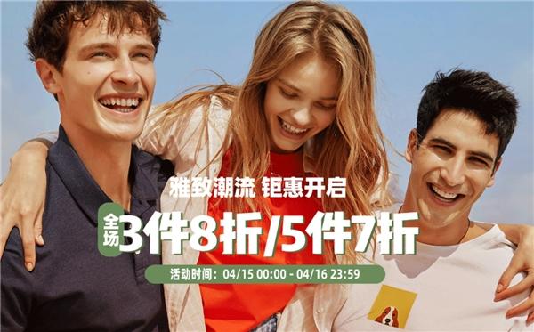美国休闲时尚品牌Hush Puppies暇步士入驻苏宁易购,3件8折钜惠开启