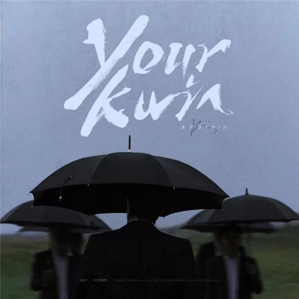 KWIN的第一张个人EP在线酷狗音乐听他唱歌和诉说爱情的故事