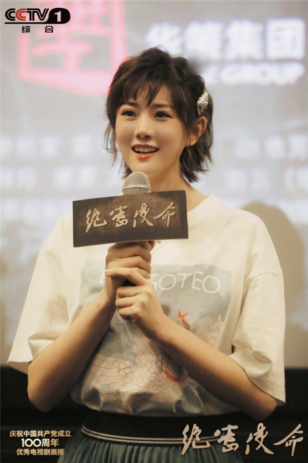 《绝密使命》在京举办媒体看片会 首次揭秘中央红色交通线